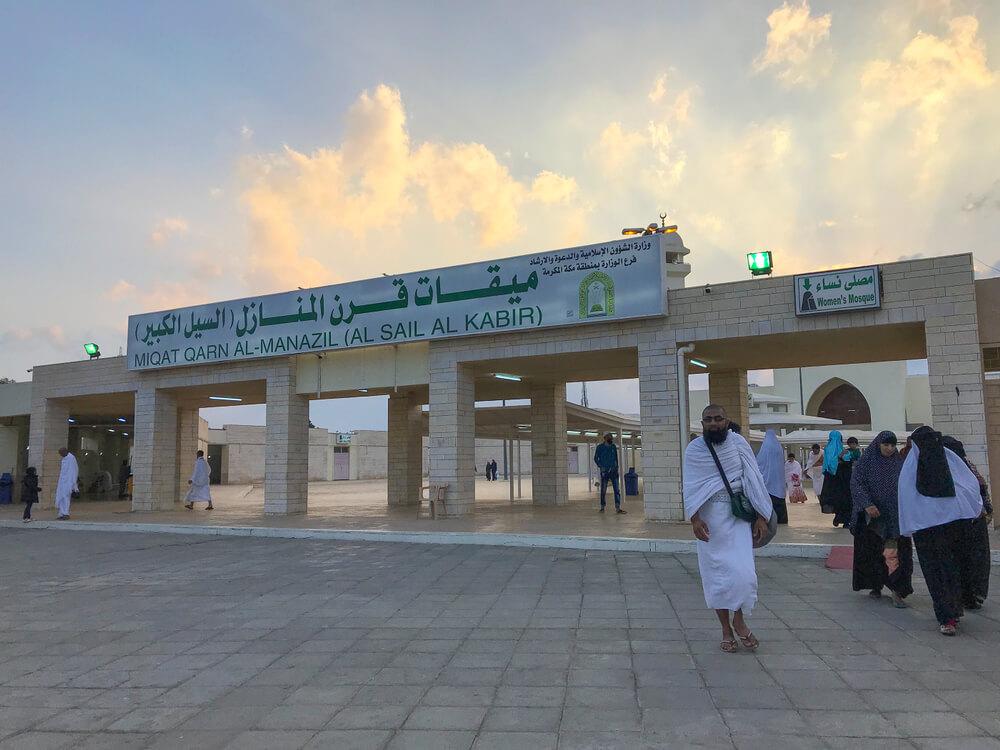 Miqat Qarn al-Manazil