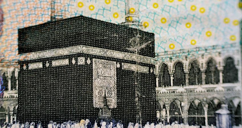 Ancient Kaaba