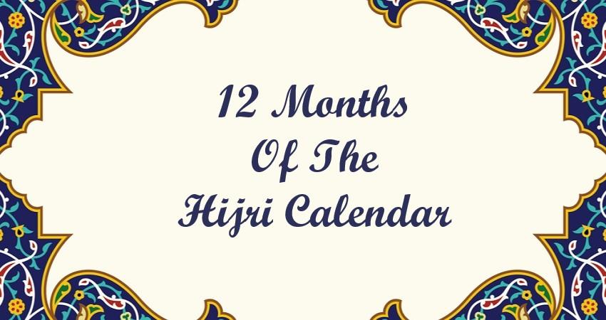 islamic-months-hijri