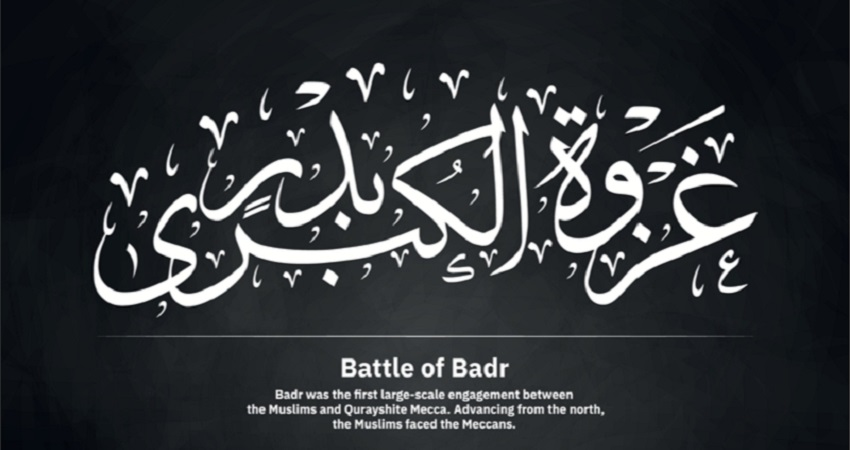 battle-of-badr