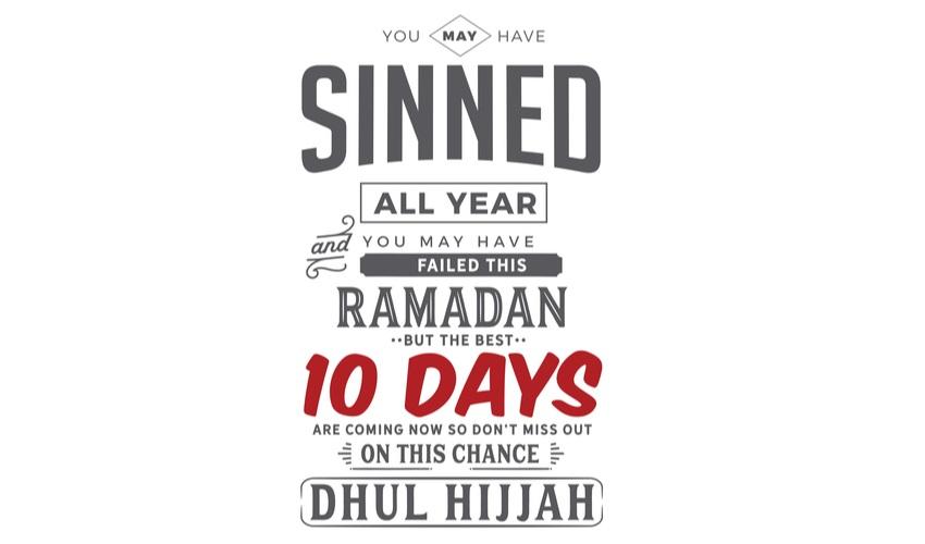 dhul-hijjah-fasting-quote