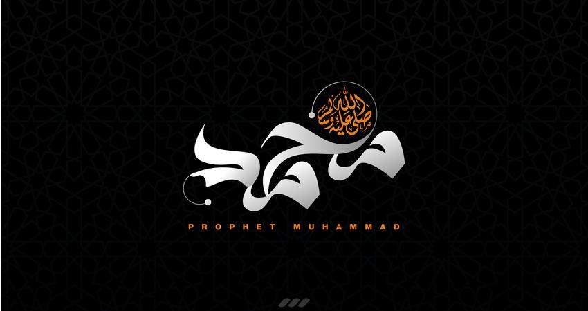 prophet-muhammad-family
