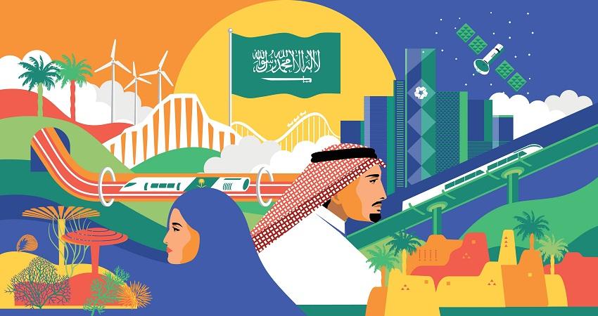 saudi-national-day-2021-poster.